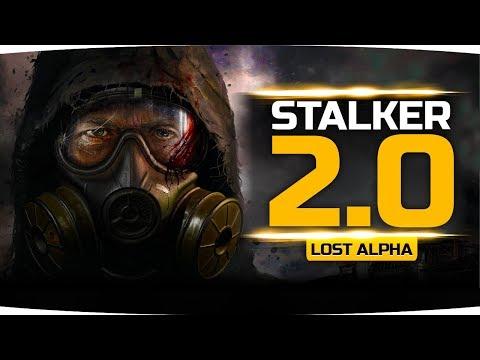 ЭТОТ ШЕДЕВР МЫ ЖДАЛИ 10 ЛЕТ! ● S.T.A.L.K.E.R. 2.0: Lost Alpha #1