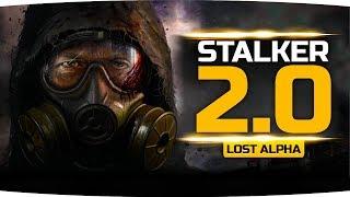 эТОТ ШЕДЕВР МЫ ЖДАЛИ 10 ЛЕТ!  S.T.A.L.K.E.R. 2.0: Lost Alpha #1