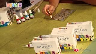 Мастер-класс по витражным краскам(Мастер-класс по витражным краскам. Видео с сайта http://www.kraski-kisti.ru - магазин для художников., 2011-11-09T09:09:52.000Z)
