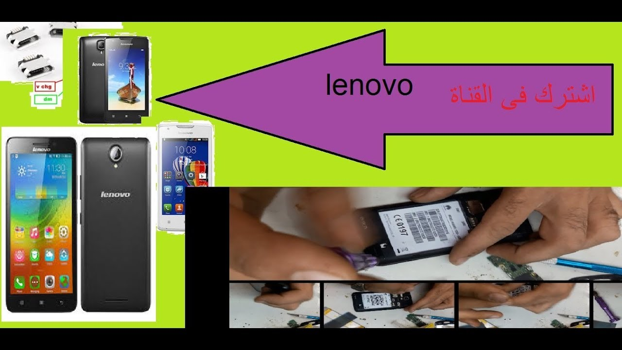 Lenovo A1000 Charging Videos - Waoweo