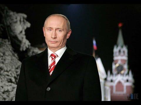 Поздравление президента с новым годом 2015 19