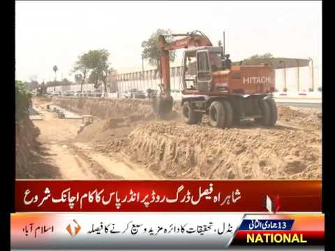 Faisal Highway Drug Road Road Underpass Work Starts Suddenly