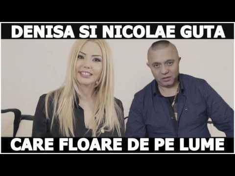 Nicolae Guta - Mai saruta-ma o data (Oficial Audio 2017)