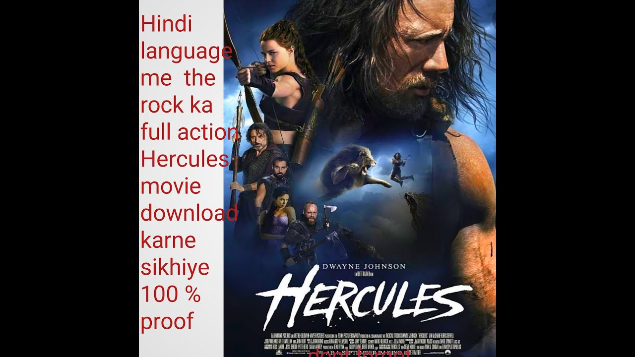 Download How to download the rock Hercules action full movie in hindi 100%proof🤔🤔🤔