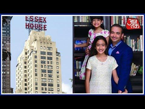 Morning Special: नीरव के परिवार ने बदला होटल का कमरा