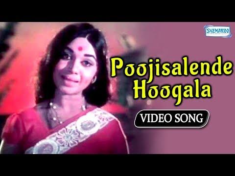 Poojisalende Hoogala - Eradu Kanasu - Rajkumar -...