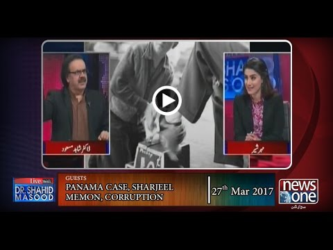 Live with Dr.Shahid Masood | PanamaLeaks, PM Nawaz Sharif, Sharjeel Memon | 27-March-2017