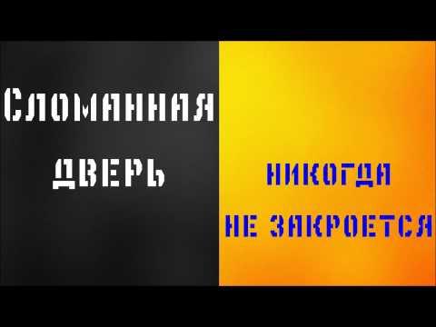 Абу Яхья Крымский: Сломанная дверь никогда не закроется
