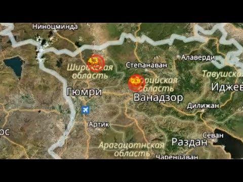 Сильное землетрясение в Спитаке