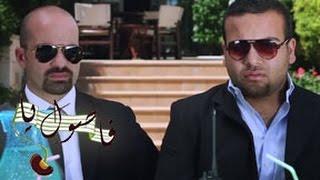 ابن الوزير -  Corruption - Parody