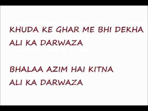 Ali ka darwaza (lyrics) Shadman raza