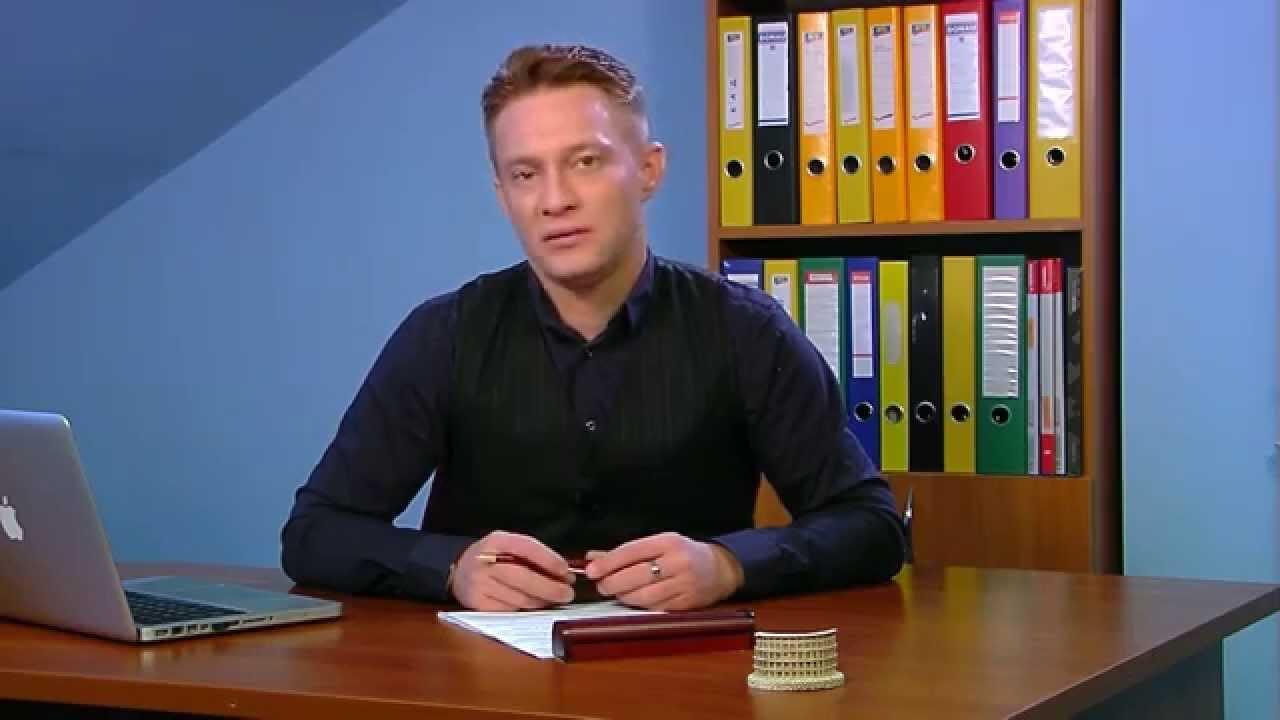 роспотребнадзор юридические консультации