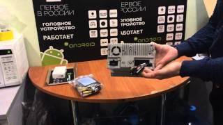 NaviPilot DROID2 Kia Sorento 2013-2015 розпакування