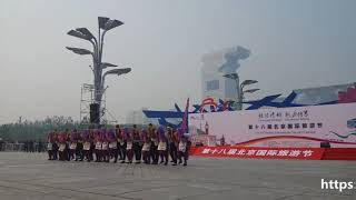 Opening Ceremony of 18th Beijing International Tourism Festival 2016   Turkish dance ensemble