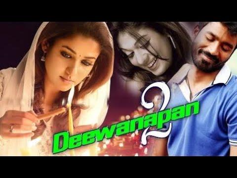 Nayantara New Hindi Movie (2016) Deewanapan 2 - Hindi Dubbed Movies 2016 Full Mo [ Sophia Channel ]