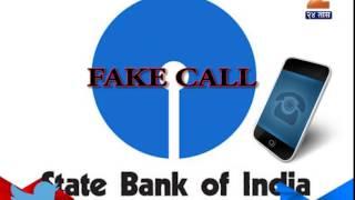 SBI Bank Fake Caller 20th August 2015