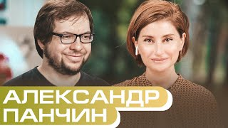 Александр Панчин: битва с экстрасенсами, гомеопатией и лженаукой