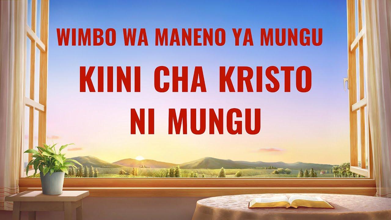 "Swahili Gospel Song 2020   ""Kiini cha Kristo Ni Mungu""  (Onscreen Lyrics)"
