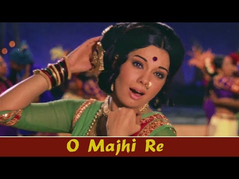 O Majhi Re {HD} - Asha Bhosle Hits | Hindi Item Song | Mumtaz | Bandhe Haath