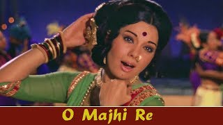 Subscribe to ultra hindi - http://bit.ly/subscribeultrahindi song : o majhi re singer asha bhosle movie bandhe haath (1973) music r. d. burman lyrics :...