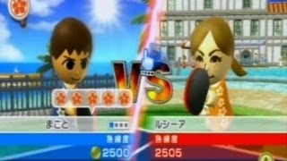 【Wii Sports Resort】 ピンポン 熟練度2500 11Pマッチvsルシーア(速)