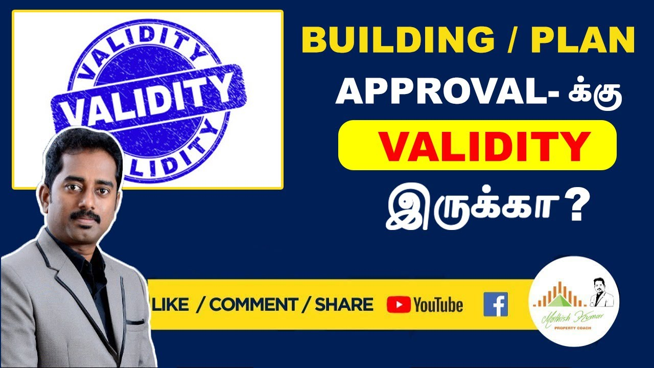 Building Approval Plan Approval Validity Cmda Dtcp Building Plan Real Estate In Tamil Youtube