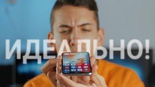 видео Как выбрать защитное стекло для смартфона