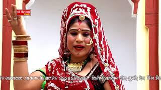 ममता रंगीली 2018 तेजाजी सांग || लाल चुनरी देसी ठुमका || Mamta Rangili का धमाकेदार डांस