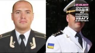 ТОП НОВИНА. З'явилися подробиці смертельного вибуху у Києві