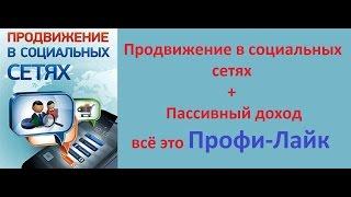 Подписчики раскрутка YouTube - Советы начинающим. (важно)(, 2016-03-23T04:49:05.000Z)