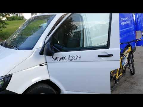 Яндекс драйв - VW Transporter