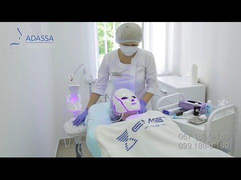 Косметологическая клиника - ADASSA Medical Clinic