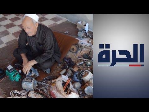 ليبيا.. ضرير تجاوز عمره 70 عاما يعمل في صيانة مضخات المياه  - نشر قبل 23 ساعة