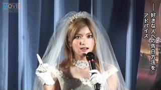 花嫁衣装のローラ、恋愛アドバイスするも自身の本命について聞かれ赤面 thumbnail