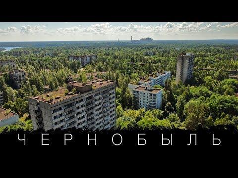 Чернобыль сегодня: туризм, радиация, люди. Большой выпуск. - Видео онлайн