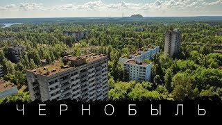 Chernobyl today: tourism, radiation, the people. Big episode.