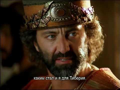 Хороший Фильм Про Иисуса Христа. Исторический фильм. Библейские истории.
