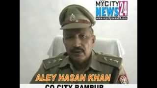 big fraud in name of azam khan cabinet minister up open by aley hasan co city rampur