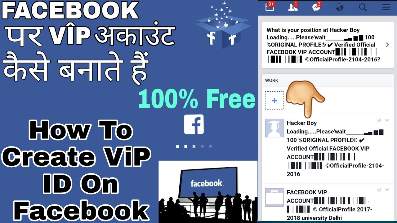 How To Create Facebook Vip Account (ID) By Android Mobile