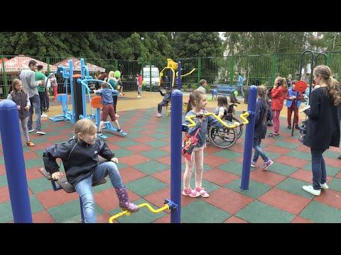 Житомир.info | Новости Житомира: У Житомирі за ініціативи нардепа Борислава Розенблата відкрили інклюзивний спортивний майданчик