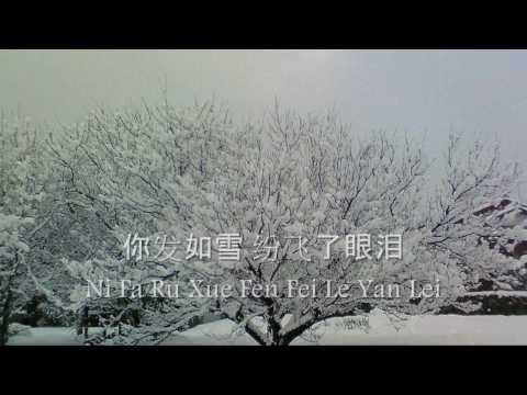 Hair Like Snow(发如雪) (Pinyin and Character Sub.)