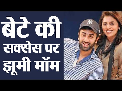 Neetu Kapoor shares emotional post for Ranbir Kapoor & Alia Bhatt, Find here | FilmiBeat