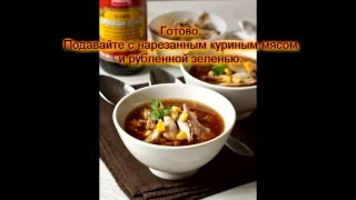 Куриный суп с кукурузой и яйцом