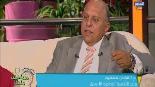 بالفيديو.. هاني محمود: الفساد أصبح مقبول للمواطنين.. وهناك مؤسسات «تسعر الترقيات»