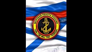 Морская Пехота ВМФ России, живые обои для ОС Андроид