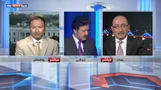 معركة الأنبار.. رهن بالتوافق الأميركي العراقي