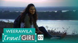 Travel Girl | Episode 07 | Weerawila - (2019-07-07) | ITN Thumbnail
