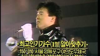 [1988] 박남정 – 널 그리며