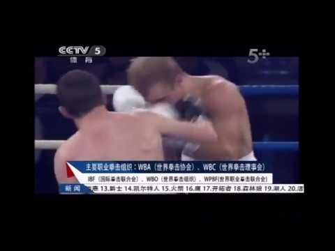 CCTV Sports News