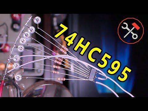 Как получить OVER Много каналов - сдвиговый регистр 74HC595 (ЧАСТЬ 2)